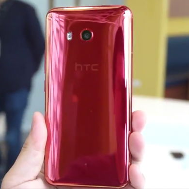 "Video Confirms HTC U11 Design, Showcases ""Edge Sense"" Squeezing Features"
