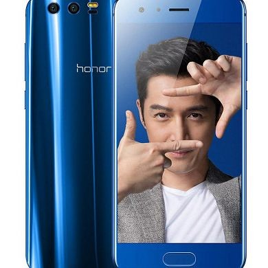 Honor 9 Now Available for Pre-order in the UK for £379.99