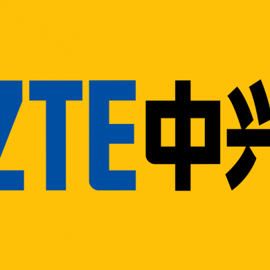 ZTE Plans To Join The Top Tier of Worldwide Smartphone Vendors 'Very Soon'