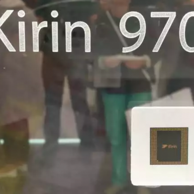 Huawei Shares Details of the Upcoming Kirin 970 SoC