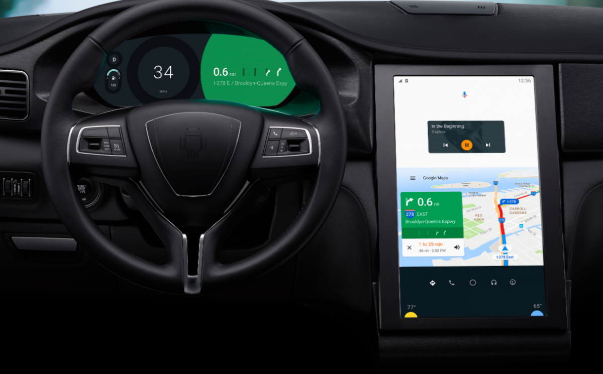 Android Automotive Emulator for the Android SDK Might be
