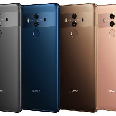 Exclusive: Firmware Files show Huawei Mate 10 Pro is coming to AT&T in the U.S.