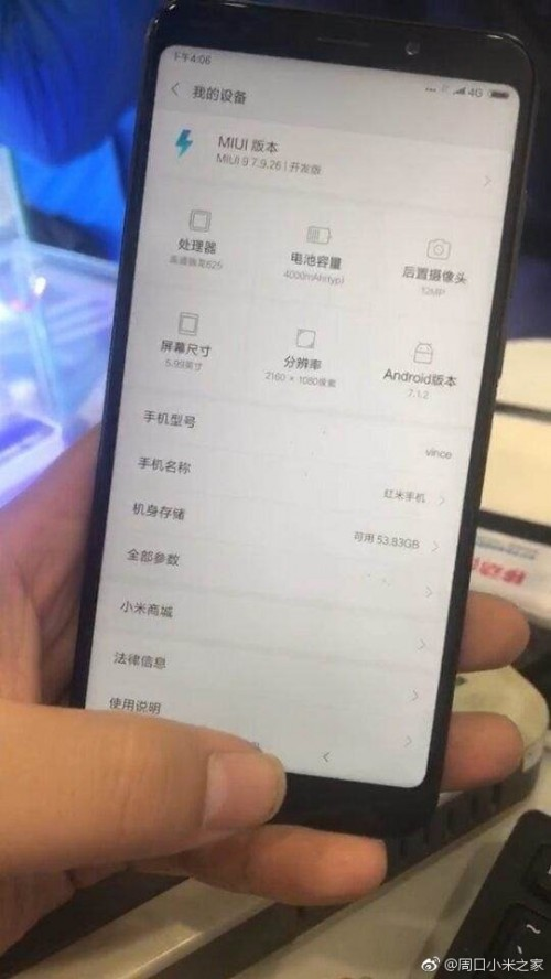 Xiaomi Redmi Note 5 Appears in the Wild, Confirms 18:9 Display