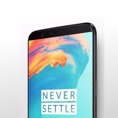 OnePlus 5T Launch Event Ticket Winners
