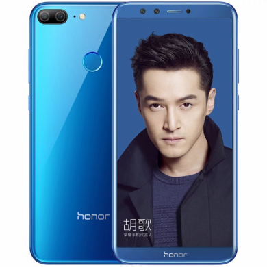 Huawei Announces the Honor 9 Lite with an 18:9 Screen and Quad Cameras