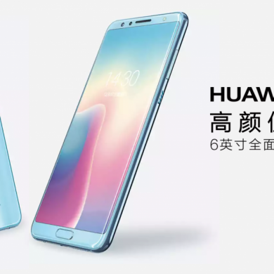Huawei Nova 2S Has Dual Cameras and Face Unlock, Launches December 12 in China