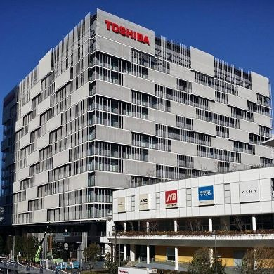 Toshiba Starts Shipping UFS Devices with 3D Flash Memory