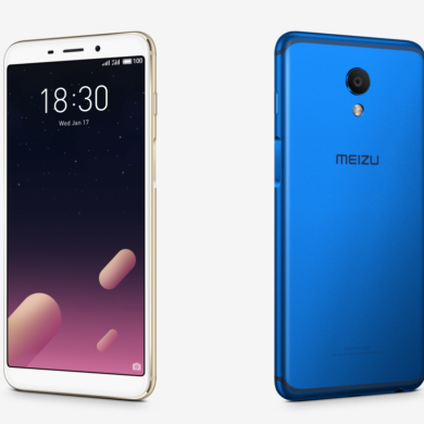 Meizu Introduces the M6s with a Side-Mounted Fingerprint Scanner
