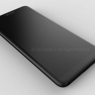 The Huawei P20 Plus will have a beefy 4,000 mAh battery to power its Always on Display feature