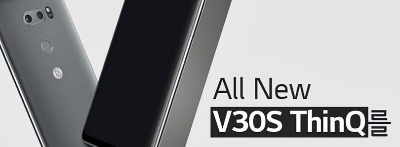 The LG V30S ThinQ Improves on the V30 with 256GB of Storage, 6GB of RAM, and AI Apps