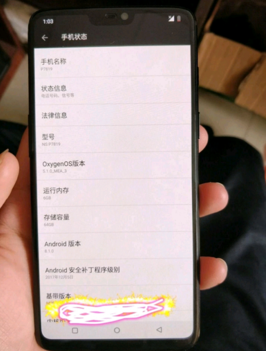 OnePlus 6 will reportedly have a 19:9 notched display
