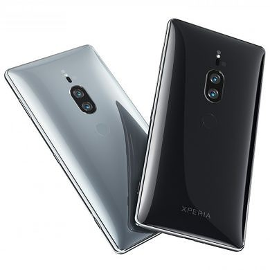[Update: Pricing & Availability] Sony Xperia XZ2 Premium is official with a 4K HDR display and Dual Cameras
