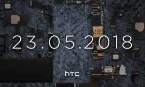 HTC U12+ will be announced on May 23rd