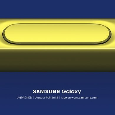 Samsung Galaxy Note 9 will be unveiled on August 9th in New York