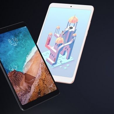 Xiaomi Mi Pad 4 is official with an 8-inch display and Snapdragon 660