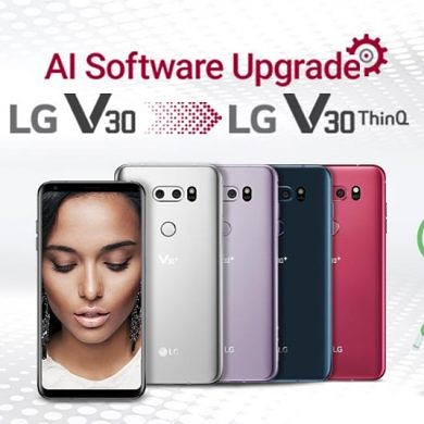 LG V30+ gets Android Oreo update in India with AI Camera and ThinQ branding
