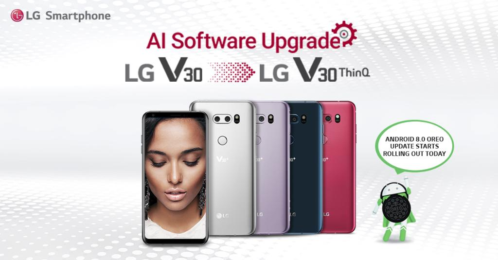 LG V30+ gets Android Oreo update in India with AI Camera and ThinQ