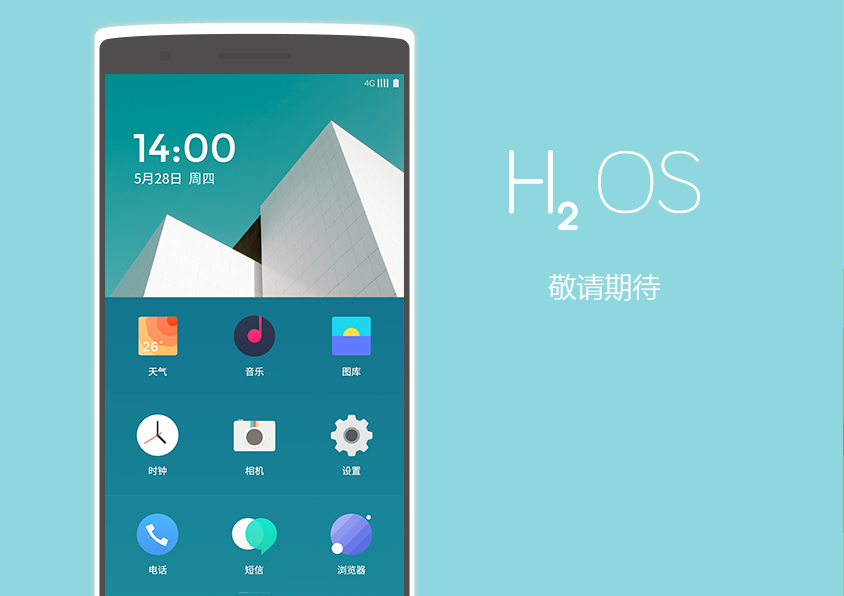 How to get HydrogenOS icons on any OxygenOS device