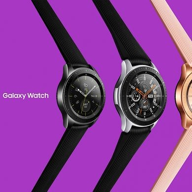 Samsung Galaxy Watch (Gear S4) is official with Tizen OS and LTE support
