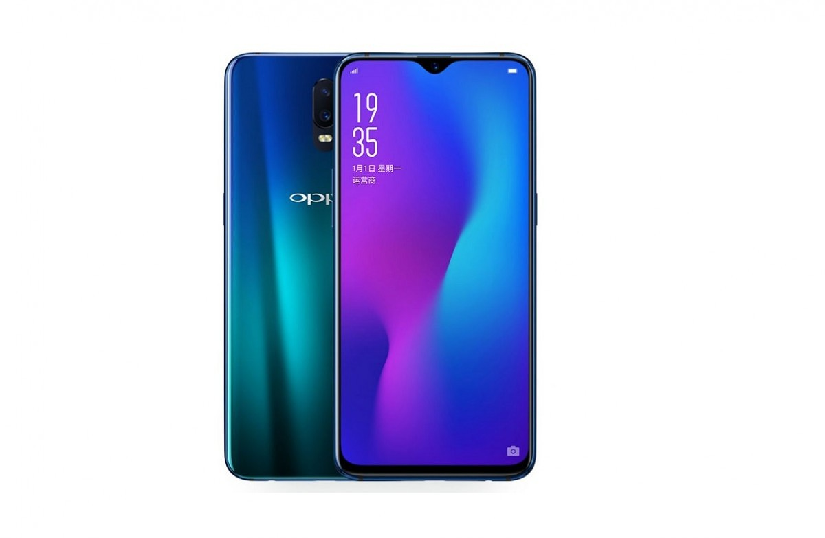 """OPPO R17 specs reveal 6.4"""" notched display and in-display"""