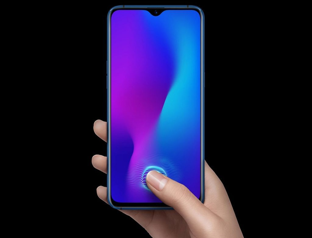 OPPO R17 In-display fingerprint sensor