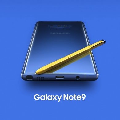 Samsung updates the Galaxy Note 9 with One UI 2.1 and June 2020 patches