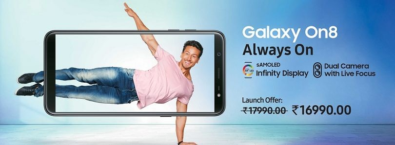 Samsung Galaxy On8 launched in India as Flipkart exclusive