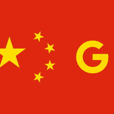 [Update 2: Work has reportedly ended] Google plans to relaunch Search in China with censored results