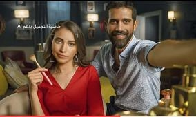 Samsung Brazil and Huawei Egypt accused of using misleading photos in ads