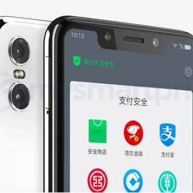 Motorola P30 Play has an iPhone X-style notch and a Snapdragon 625
