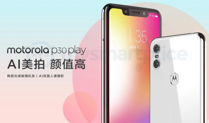 Motorola P30 Play promotional imagery 1.