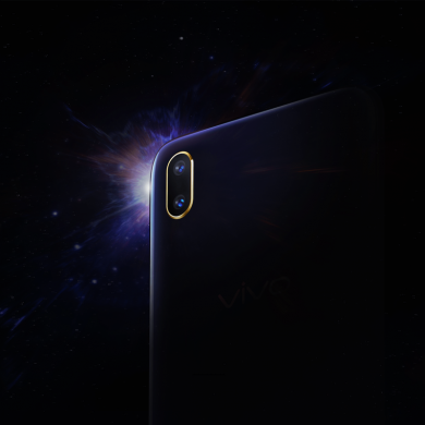 Vivo V11 Pro launches in India with waterdrop notch and in-display fingerprint scanner