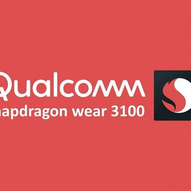 Why your next smartwatch should have the Qualcomm Snapdragon Wear 3100