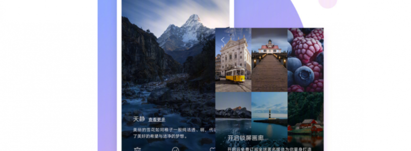 Lenovo announces ZUI 4.0 will roll out for several ZUK devices