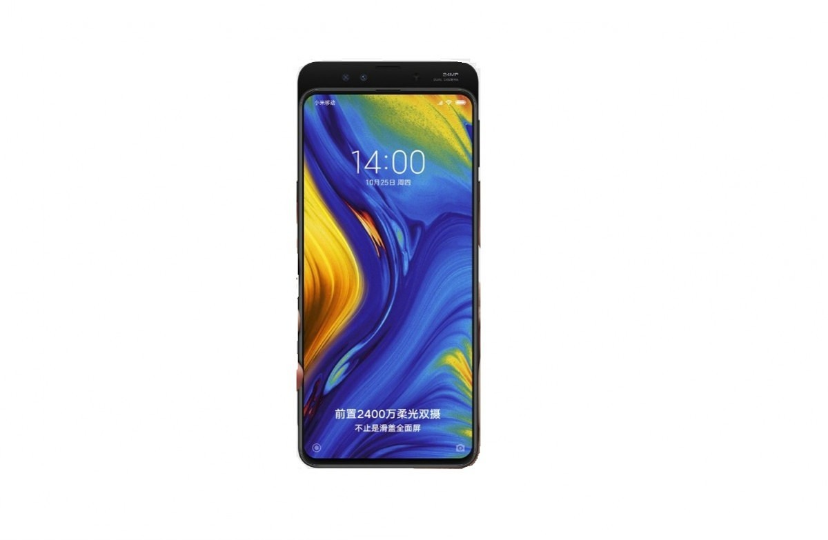 Xiaomi Mi Mix 3 May Support 960fps Videos To Mimic The Galaxy Note 9