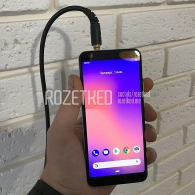 Google Pixel 3 Lite leaks with a Qualcomm Snapdragon 670 and 3.5mm headphone jack