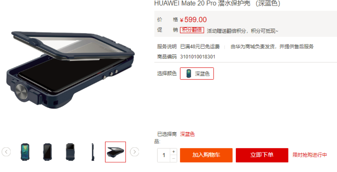 the latest 99fba b2e5a Huawei releases a