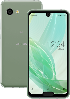 Sharp unveils the Aquos R2 Compact with Dual Notches