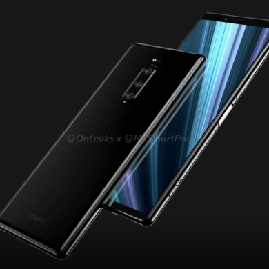 The Sony Xperia XZ4 could have a ridiculously tall 21:9 display