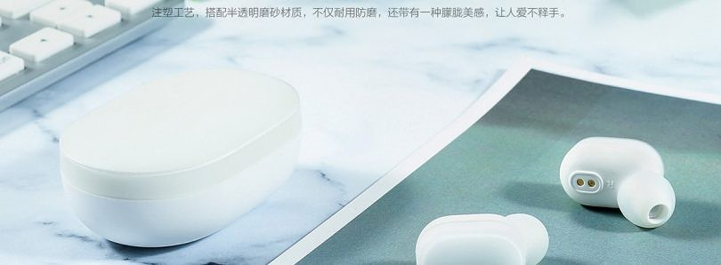Xiaomi AirDots are affordable wireless earphones