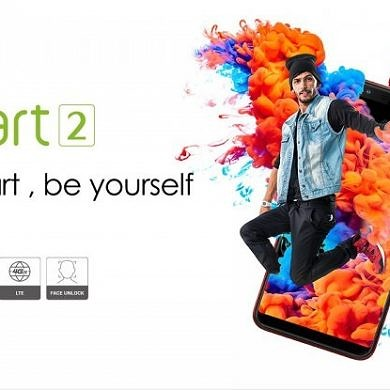 Android Pie begins rolling out for the Infinix Smart 2