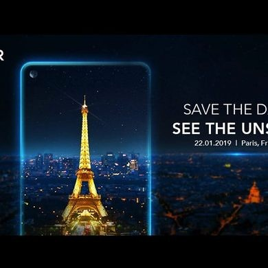 Possible Honor View 20 Event Expected on January 22
