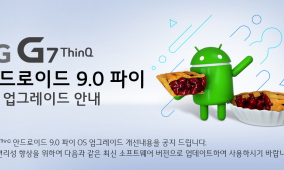 LG G7 ThinQ's stable Android Pie update is rolling out in Korea