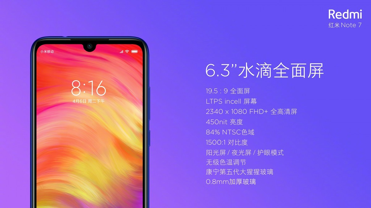 Redmi Note 7 announced with a 48MP camera for ~$150