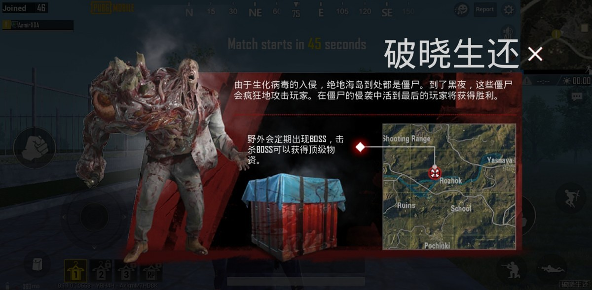 Download: PUBG Mobile Beta updated to v0 11 0 with Resident Evil 2's