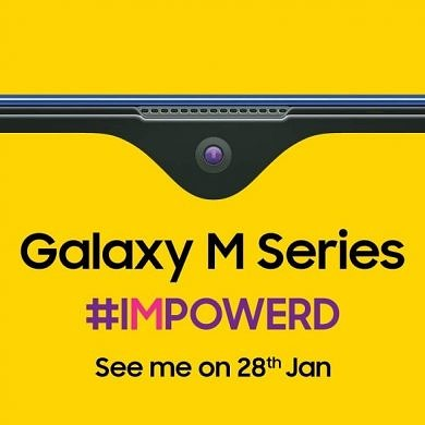 Samsung Galaxy M series launching first in India on 28th Jan, priced at up to ₹20,000