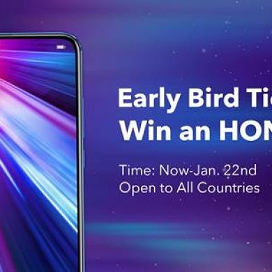 Win an Honor View20 Early Bird Ticket (Giveaway) [Open to All Countries]