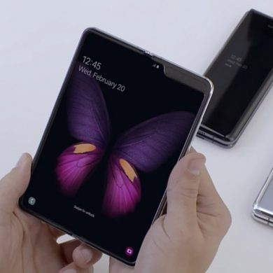 Samsung Galaxy Fold gets updated to Android 11 with One UI 3.0