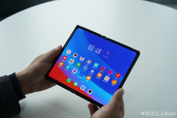Oppo's Foldable Phone