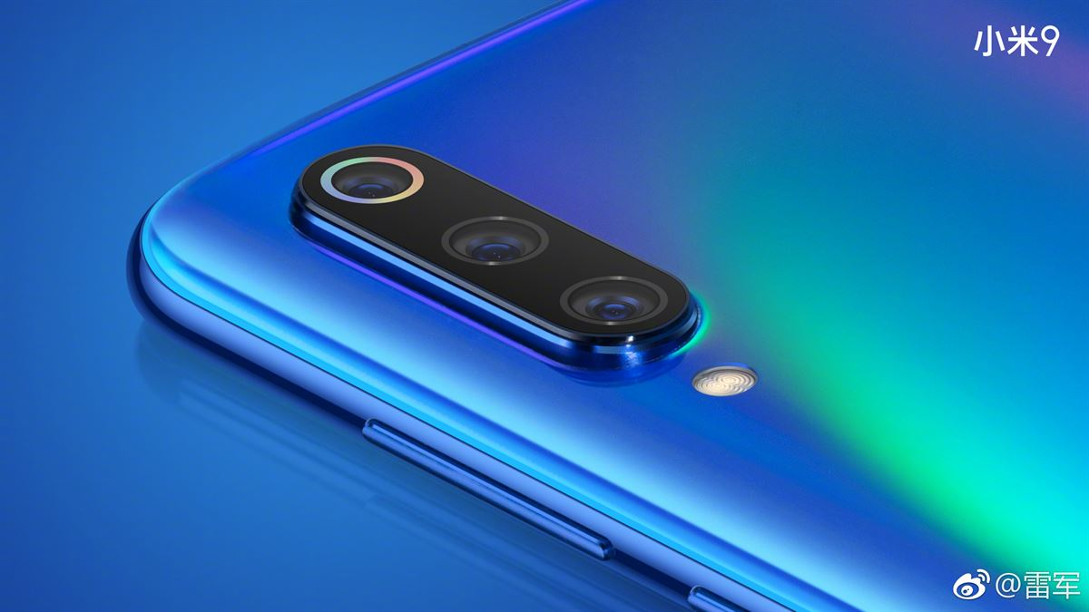 Download The Xiaomi Mi 9 S Official Stock Wallpapers
